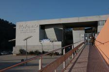 Entrada a l'institut La Ferreria